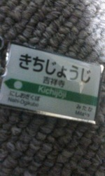 110518_192601